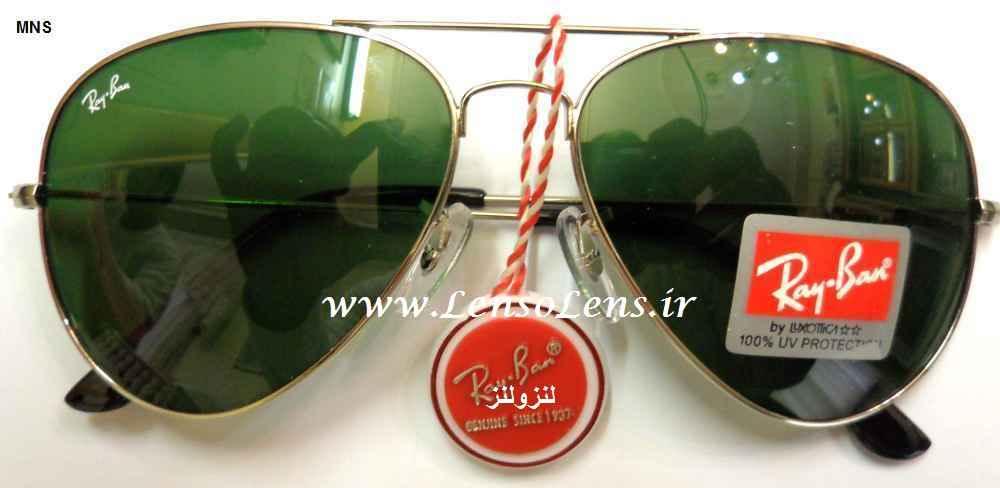 خرید عینک ریبن اصل